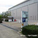 めぐろパーシモンホールに駐車場はあるの? 近所のコインパーキングはドコ?